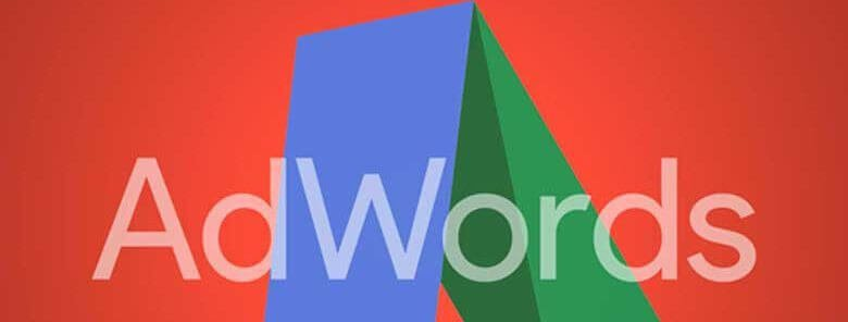 Adwords Importance for SEM Companies