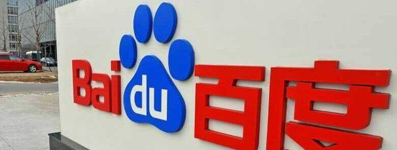 Baidu in the Middle East