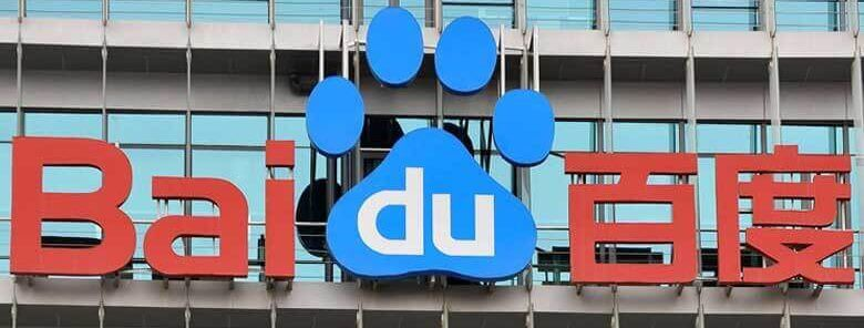 MENA Businesses Tap into the China Market through Chain Reaction's Strategic Baidu Partnership