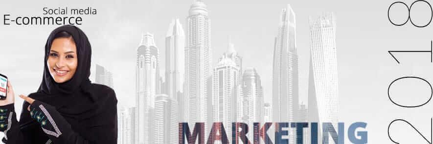 blogpost-dubai-marketing-banner-885